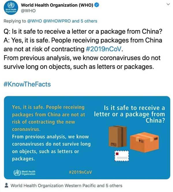 Безопасно ли получать груз из Китая